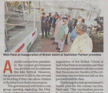 Ahmedabad Mirror_Ahm_Moksh Vahni_04.01.21_pg02